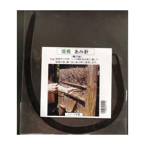 Nål til bambus hegn
